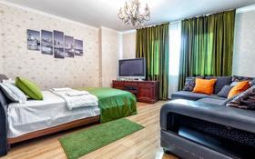 1-комнатная квартира, 40 м², 12/16 этаж посуточно, Сарайшык 5 за 10 000 〒 в Нур-Султане (Астана), Есиль р-н