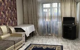 4-комнатная квартира, 82 м², 3/5 этаж посуточно, Абылай хана 24 — Ташкентская за 12 000 〒 в Алматы, Алмалинский р-н