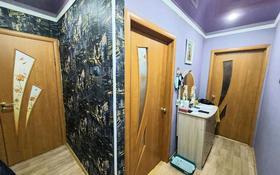 2-комнатная квартира, 44 м², 2/5 этаж, улица Жамбыла Жабаева за 13.5 млн 〒 в Петропавловске