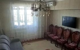4-комнатная квартира, 88.2 м², 3/5 этаж, Койчуманова 7 за 18 млн 〒 в Капчагае