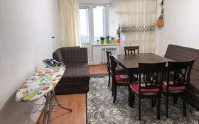 2-комнатная квартира, 63 м², 5/5 этаж, Проспект Бейбарыса 21а за 14 млн 〒 в Атырау
