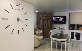 3-комнатная квартира, 63 м², 5/5 этаж, Абая — Гоголя за 19.9 млн 〒 в Костанае