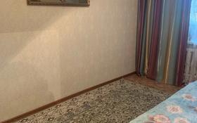 1-комнатная квартира, 33 м², 1/5 этаж посуточно, мкр. 4, Мкр. 4 за 6 000 〒 в Уральске, мкр. 4