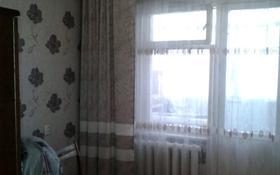 3-комнатная квартира, 63 м², 1/5 этаж, Муратбаева за 19 млн 〒 в Талгаре
