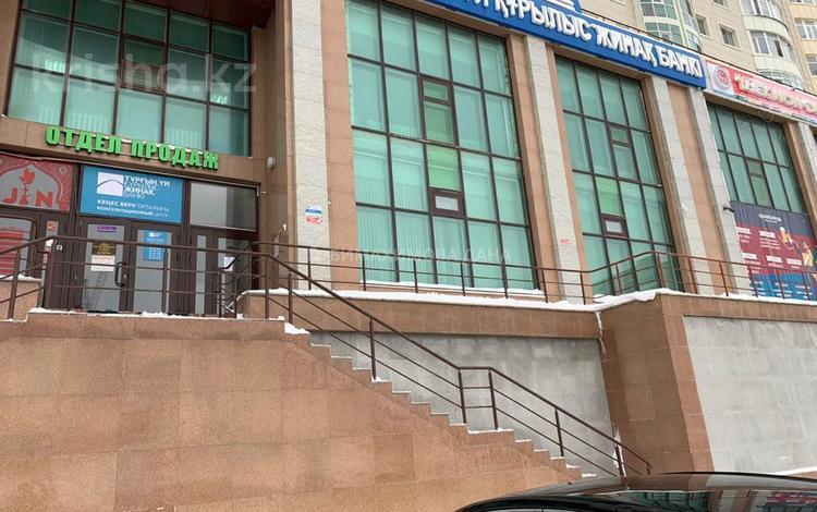 Помещение площадью 236 м², Кенесары за ~ 80 млн 〒 в Нур-Султане (Астана), Сарыарка р-н