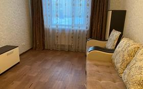 1-комнатная квартира, 45 м², 5/10 этаж помесячно, Кудайбердиулы 17/5 за 100 000 〒 в Нур-Султане (Астана), Алматы р-н