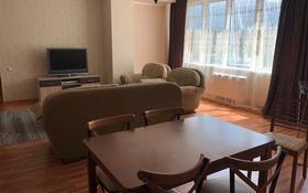 2-комнатная квартира, 90 м² помесячно, Аль-Фараби 7 за 270 000 〒 в Алматы, Медеуский р-н