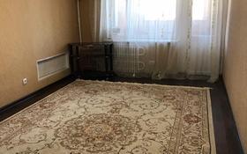 2-комнатная квартира, 59 м², 4/9 этаж посуточно, 27-й мкр 41 за 6 000 〒 в Актау, 27-й мкр