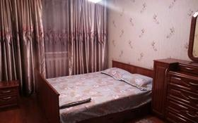3-комнатная квартира, 72 м², 4/4 этаж посуточно, Тауке хана 4 — Б. Момышулы за 12 000 〒 в Шымкенте, Аль-Фарабийский р-н