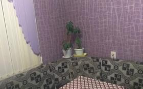 2-комнатная квартира, 56 м², 9/9 этаж, 3а мкр 4 за 7.5 млн 〒 в Темиртау