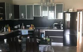 4-комнатная квартира, 150 м², 9/13 этаж помесячно, Аль-Фараби 97 за 430 000 〒 в Алматы, Бостандыкский р-н