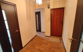 3-комнатная квартира, 54.9 м², 5/5 этаж, Абая 17 за 10 млн 〒 в Атырау