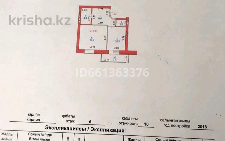 1-комнатная квартира, 45 м², 3/8 этаж, Толе Би 55 — Сыганак за 16.7 млн 〒 в Нур-Султане (Астана), Есиль р-н