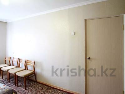 3-комнатная квартира, 62.5 м², 3/5 этаж, Илияса Есенберлина за 13.3 млн 〒 в Нур-Султане (Астана), Сарыарка р-н — фото 3