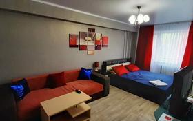 1-комнатная квартира, 38 м², 2/5 этаж посуточно, Бурова 17 за 10 000 〒 в Усть-Каменогорске