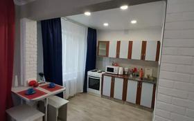 1-комнатная квартира, 32 м², 3/5 этаж посуточно, Бурова за 7 000 〒 в Усть-Каменогорске