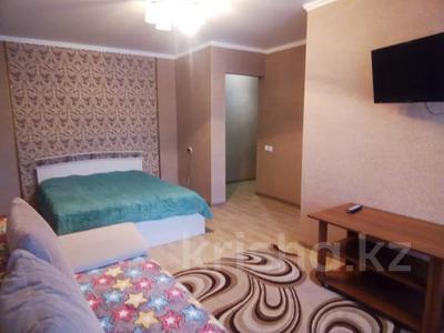 1-комнатная квартира, 35 м², 2/3 этаж по часам, проспект Аль-Фараби 97 — 1 Мая за 1 000 〒 в Костанае — фото 4