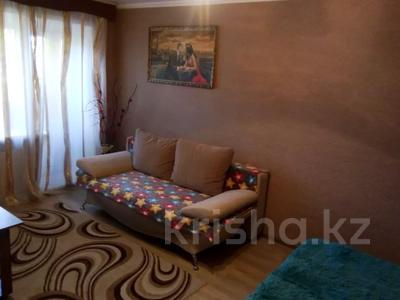 1-комнатная квартира, 35 м², 2/3 этаж по часам, проспект Аль-Фараби 97 — 1 Мая за 1 000 〒 в Костанае — фото 2