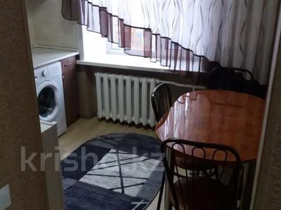 1-комнатная квартира, 35 м², 2/3 этаж по часам, проспект Аль-Фараби 97 — 1 Мая за 1 000 〒 в Костанае — фото 5
