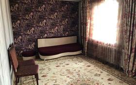 3-комнатная квартира, 59 м², 5/5 этаж, проспект Суюнбая за 16.9 млн 〒 в Алматы, Турксибский р-н