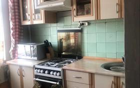 3-комнатная квартира, 63 м², 3/4 этаж, Бокина 24 за 18 млн 〒 в Талгаре