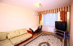 2-комнатная квартира, 64 м², 2/6 этаж посуточно, Мкр. 12 37 за 5 990 〒 в Актобе