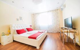 1-комнатная квартира, 50 м², 22/25 этаж посуточно, Каблукова 38Г за 13 000 〒 в Алматы, Бостандыкский р-н
