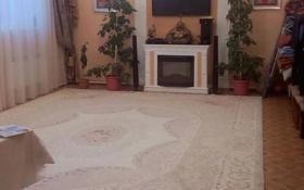 5-комнатный дом, 160 м², 8 сот., мкр Жана Орда, Московская 110 — Алаш за 70 млн 〒 в Уральске, мкр Жана Орда