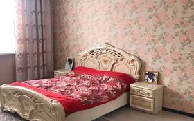 4-комнатный дом, 200 м², 10 сот., 9 «А» микрорайон за 20 млн 〒 в Темиртау