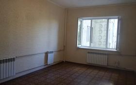 1-комнатная квартира, 35 м², 1/5 этаж, Мкр Алатау за 6.9 млн 〒 в Таразе