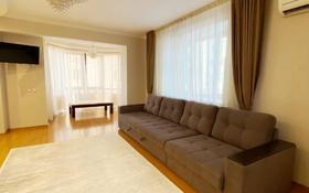 2-комнатная квартира, 65 м², 3/16 этаж помесячно, Аль-Фараби 53 — Бальзака за 250 000 〒 в Алматы, Бостандыкский р-н