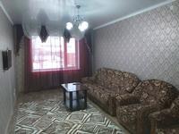 2-комнатная квартира, 60 м², 3/9 этаж посуточно, улица Тауелсиздик — Бородина за 8 000 〒 в Костанае
