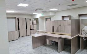 Помещение площадью 150 м², Мангелик — Достык за 975 000 〒 в Нур-Султане (Астана), Есиль р-н