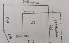4-комнатный дом, 110 м², 5 сот., Круглоозерное 30 — Юбилейная за 9.7 млн 〒 в Уральске