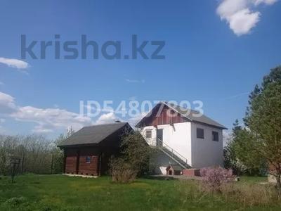 5-комнатный дом, 350 м², 20 сот., Дрокино за 60 млн 〒 в Красноярске — фото 4