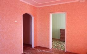 3-комнатная квартира, 56 м², 5/5 этаж, Ескалиева 148 — Льва Толстого за 12 млн 〒 в Уральске