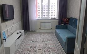 2-комнатная квартира, 55 м², Кошкарбаева за 18 млн 〒 в Нур-Султане (Астана)