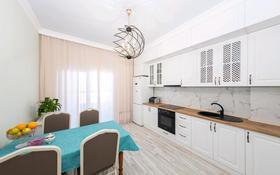 2-комнатная квартира, 67.4 м², 10/11 этаж, Бокейхана 25 за 33.5 млн 〒 в Нур-Султане (Астана)