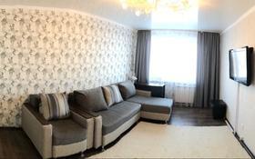 2-комнатная квартира, 53.8 м², 6/6 этаж, Карбышева — Гагарина за 14.5 млн 〒 в Костанае