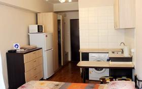 1-комнатная квартира, 27 м², 3/5 этаж посуточно, Байзакова 265 — Жамбыла за 6 000 〒 в Алматы, Алмалинский р-н
