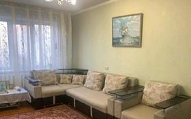 4-комнатная квартира, 81.5 м², 5/5 этаж, 20-й микрорайон 11 — Жукова за 20.8 млн 〒 в Петропавловске