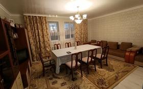 4-комнатный дом, 99.6 м², 743 сот., Рыбачий 17/1 — Кожабая за 28 млн 〒 в Жезказгане