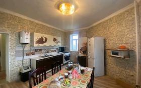 6-комнатный дом, 360 м², 10 сот., Шугыла 90 за 48 млн 〒 в