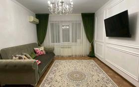 2-комнатная квартира, 52 м², 4/5 этаж, мкр 8 290/2 за 14 млн 〒 в Актобе, мкр 8
