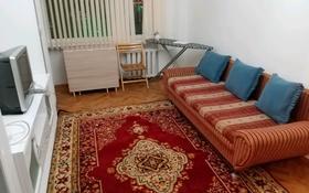 1-комнатная квартира, 33 м², 2/5 этаж помесячно, Республики 3 за 90 000 〒 в Нур-Султане (Астана), Сарыарка р-н