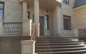 4-комнатный дом помесячно, 815 м², 20 сот., Баян Сулу за 2 млн 〒 в Нур-Султане (Астана), Есиль р-н