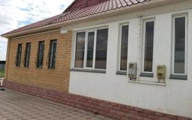 4-комнатный дом, 120 м², 10 сот., Ш. Уалиханова 36 А — Республики за 30 млн 〒 в Косшы