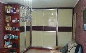 5-комнатный дом, 80 м², Бокейханова 164 за 14 млн 〒 в Алматы, Жетысуский р-н