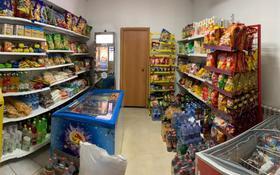 Магазин площадью 35 м², 189-ая 12/3 за 12.5 млн 〒 в Нур-Султане (Астана), Сарыарка р-н