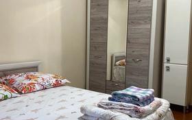 2-комнатная квартира, 62 м², 1/4 этаж, Казбек би 108 — Обл акимат за 15 млн 〒 в Таразе